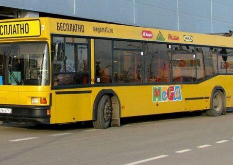 Как добраться до Икеи на бесплатных автобусах