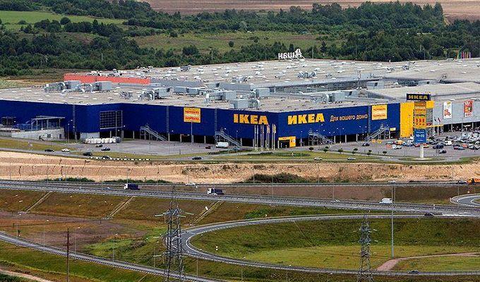 Ikea Parnas