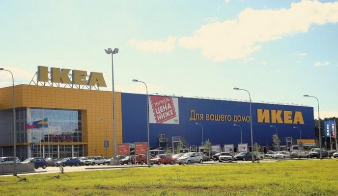 Ikea SPb