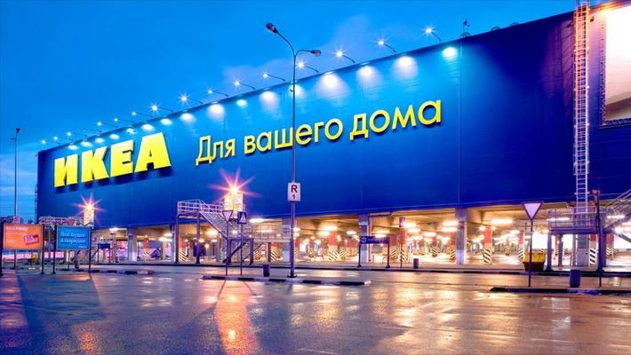 Ikea v Moskve