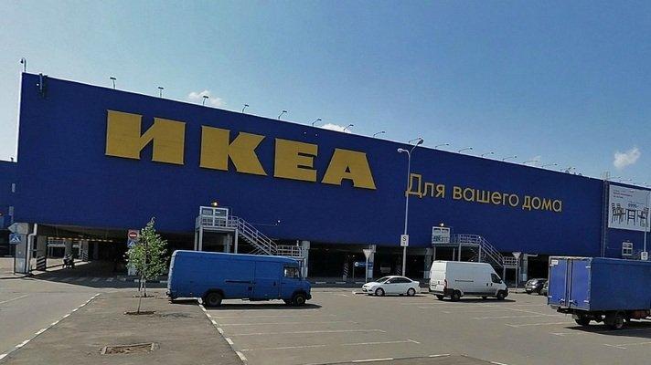 ИКЕА Белая Дача в Москве