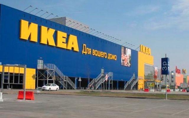 IKEA Ekaterinburg