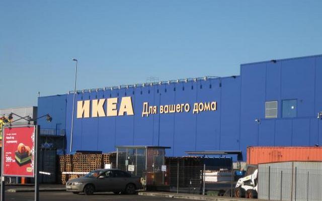 Ikea Teplyj Stan