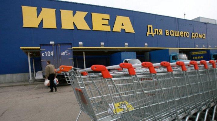 Магазины ИКЕА в России