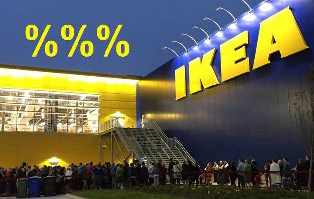 Распродажи в ИКЕА в июле