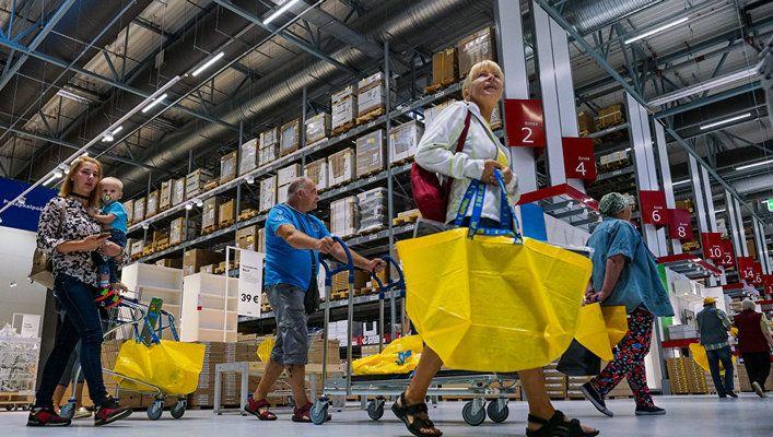 Rasprodazha v IKEA v oktyabre