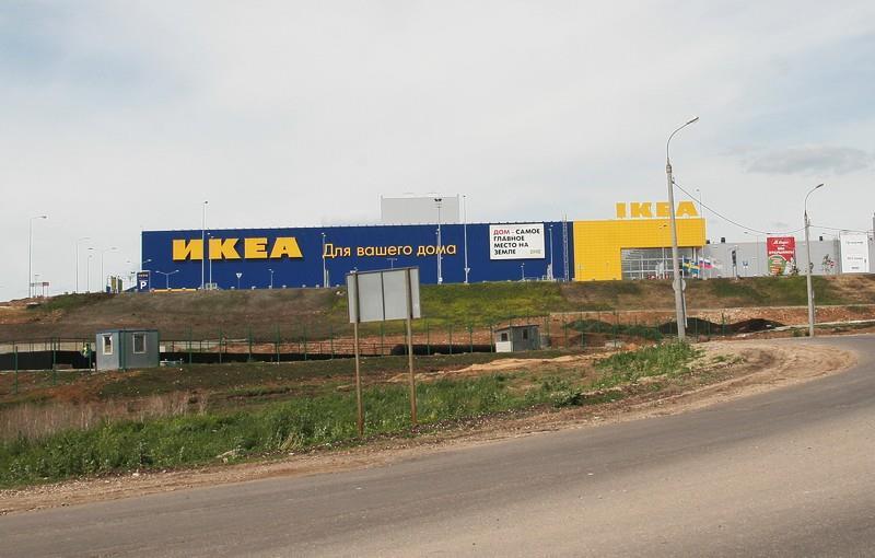 ИКЕА в Самаре