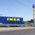 ИКЕА в Ростове-на-Дону