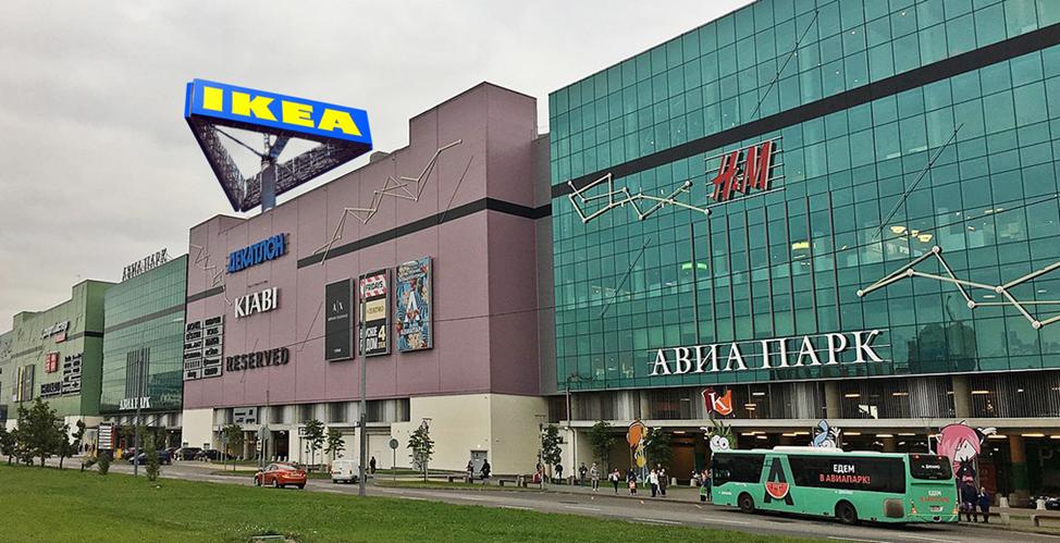 ИКЕА на Ходынском поле (Москва)