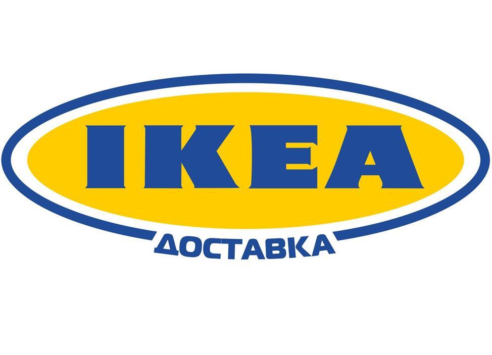 ИКЕА в Красноярске