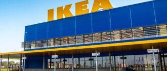 IKEA v Finlyandii