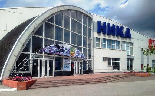 ИКЕА в Новокузнецке