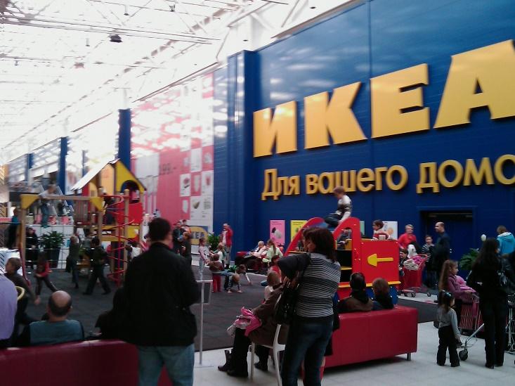 ИКЕА в Сочи