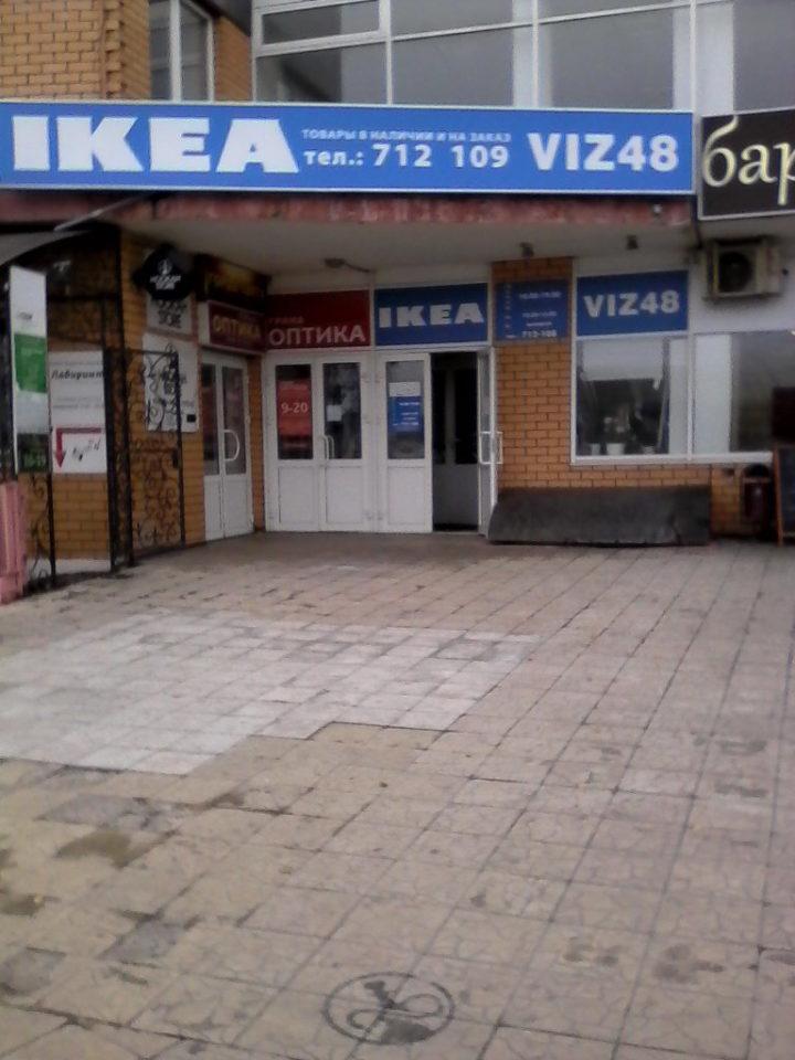 ИКЕА в Липецке