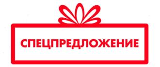 Акции и спецпредложения в магазинах ИКЕА