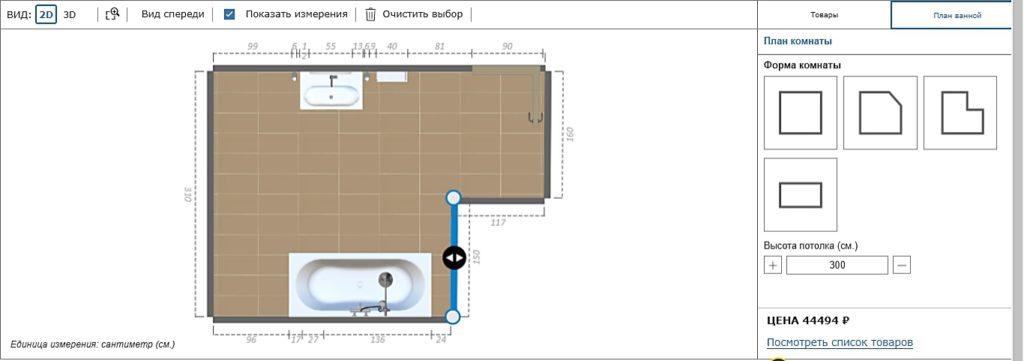 Планировщик ИКЕА. Проектируем ванную комнату.